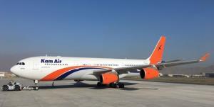 جزئیات فرود سه فروند هواپیمای مسافربری افغانستان در مشهد
