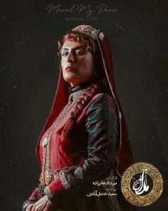 بهناز جعفری در نقش انیس الدوله در سریال آهوی من مارال