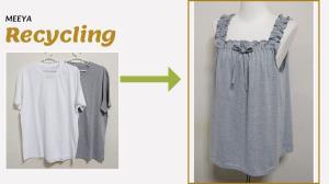 پیشنهادی جذاب برای استفاده از لباس های قدیمی