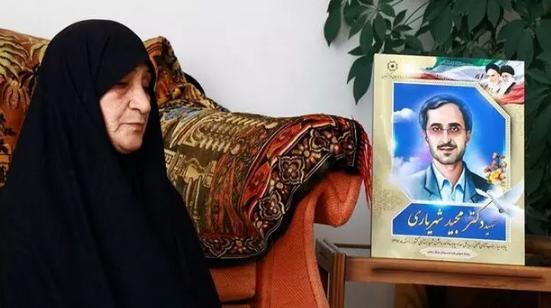 مادر شهید دکتر مجید شهریاری دارفانی را وداع گفت