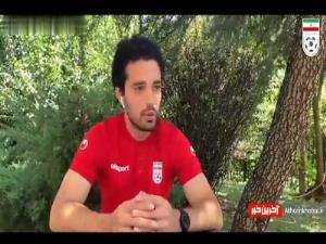 گفتگو با امید نورافکن در اردوی تیم ملی