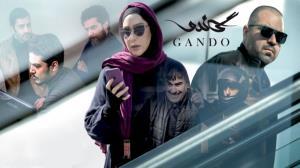ارزهای خارجی و مفاسد اقتصادی در سریال گاندو 2