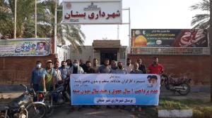 تجمع کارگران شهرداری بستان در اعتراض به حقوق معوقه و بیمه
