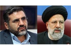 حکم وزیر ارشاد از سوی رئیسجمهور صادر شد
