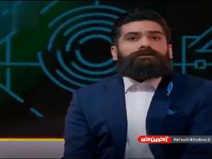 آوازی که از علی زندوکیلی سیصد سال بعد پخش می شود
