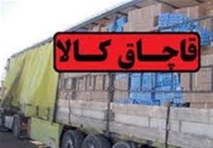 انهدام باند سازمانیافته قاچاق کالا در استان بوشهر