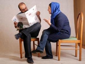 قواعدی برای یک مکالمه زن و شوهری