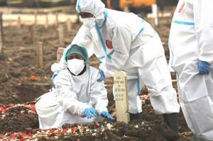 اندونزی صدرنشین فوتیهای دلتا در شرق آسیا