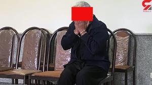 فرزندکشی فجیع در جنوب تهران