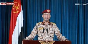 عملیات «موازنه بازدارندگی هفتم» ارتش یمن در عمق عربستان سعودی