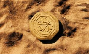 داستانک/ خاک تربت