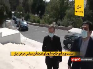 امیرعبداللهیان: سیاست خارجی دولت جدید ایران متوازن، فعال، پویا و هوشمند است