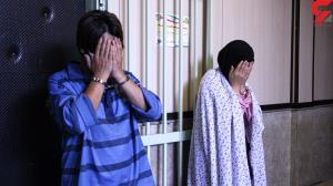 اعترافات پینگ پنگی زن خیانتکار و همدستش در قتل