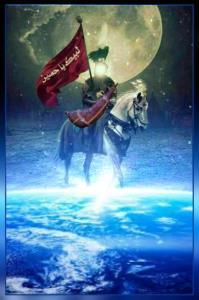 یا قمر بنی هاشم حضرت ابوالفضل عباس علیه السلام