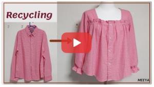 آموزش بازیافت لباس؛ پیراهن ساده را مدل دار کنید