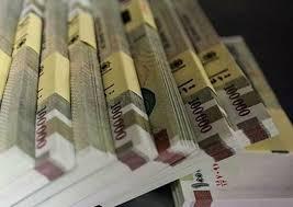 حذف یارانههای نقدی در پرده ابهام