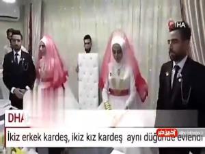 جشن عروسی دوقلوها در ترکیه خبرساز شد