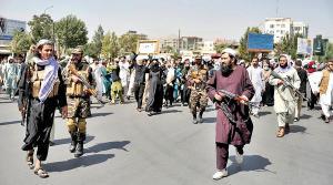 جعبه سیاه سقوط افغانستان