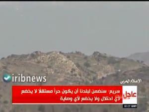 تصاویری از سومین مرحله عملیات النصر المبین نیروهای یمن