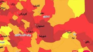 سراشیبی پیک پنجم کرونا در استان اصفهان