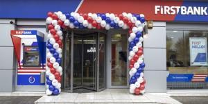 جریمه یک بانک رومانیایی برای نقض تحریمهای ایران از سوی آمریکا