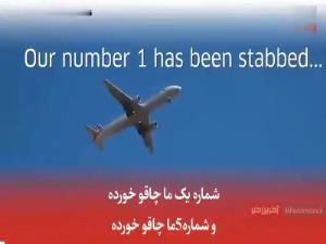 گزارش لحظه به لحظه از وقوع حملات ۱۱ سپتامبر از زبان شاهدان