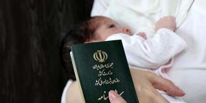اختلاف سن فرزندان ایرانی با مادران خود چقدر است؟