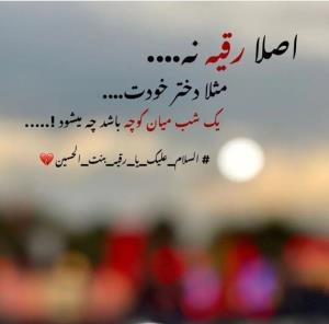 شهادت حضرت رقیه سلام الله علیها تسلیت باد