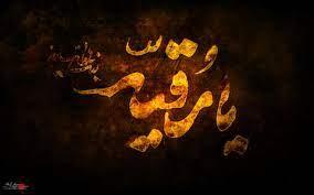 شهادت قهرمان سه ساله کربلا؛ لالایی امام حسین (ع) برای حضرت رقیه(س)