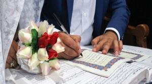پایان دعوا! مجلس برای مهریه سقف میگذارد