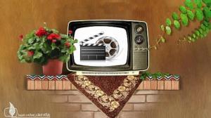 «بر فراز بال عقابها»، «دو بار زندگی کن» و «برادری» تازههای سینمایی آخر هفته
