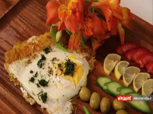 ایده تهیه املت صبحانه متفاوت برای تعطیلات آخر هفته