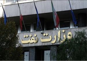وعده وزارت نفت به مرزنشینان عملی نشد؛ سوخت همچنان قربانی میگیرد