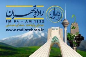 بازخوانی رمان برتر دفاع مقدس در «کتاب شب» رادیو تهران