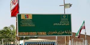استانداری: مرز خسروی کماکان مسدود است