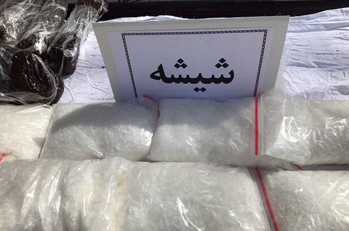 ۱۱ کيلو و ۶۰۰ گرم ماده مخدر شيشه در فارس کشف شد