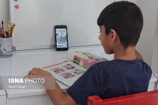 چه کنیم تا فرزندان در کلاس های آنلاین بازیگوشی نکنند؟