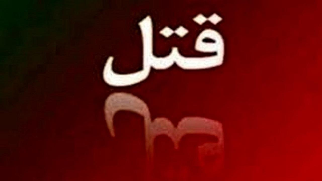 راز قتل مرد میانسال درهشهری در مرغداری متروکه برملا شد