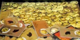 انهدام باند تهیه و توزیع سکه های تقلبی در ساری