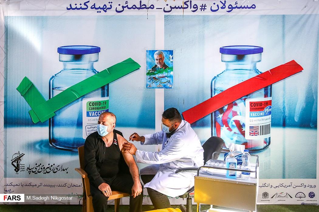 عکس/ مرکز جامع واکسیناسیون نیروی زمینی سپاه در ورزشگاه تختی