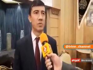 قابلیت افزایش مبادلات تجاری ایران و تاجیکستان تا یک میلیارد دلار
