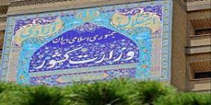 واکنش وزارت کشور به فیش جنجالی حقوقی استاندار جدید سیستانوبلوچستان