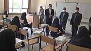 آمادگی بازگشایی مدارس لرستان از اول مهر ماه