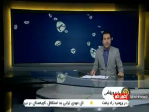 کمک داور ویدیویی دغدغه این روزهای فوتبال ایران