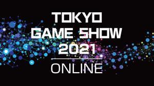 خبری از معرفی بازیهای جدید مایکروسافت در رویداد TGS 2021 نخواهد بود