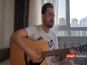 اجرای زیبای سامان جلیلی از آهنگ «درد»