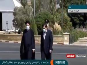 مراسم بدرقه رسمی رئیس جمهور در سفر به تاجیکستان