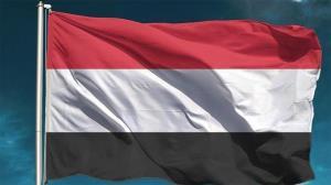اعلام حالت فوقالعاده در استانهای جنوبی یمن