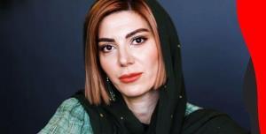 بیاینا محمودى: معاشرتی هستم اما از شهرت فراری ام