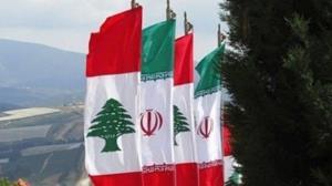 واکنشها به ورود سوخت خریداری شده از ایران به لبنان